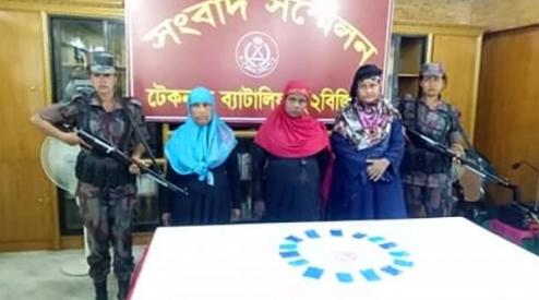 তিন নারীর পেটে মিলল সাড়ে নয় লাখ টাকার ইয়াবা