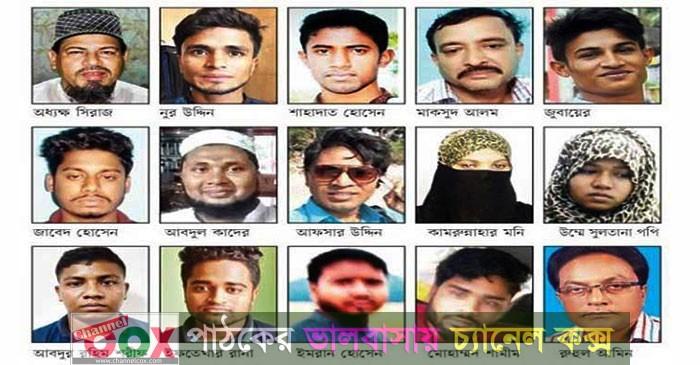 মৃত্যুদণ্ডপ্রাপ্ত ১৬ আসামিকে কুমিল্লার কনডেম সেলে পাঠাতে চিঠি