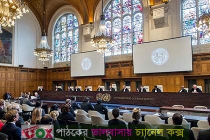 বিবিসি বাংলার প্রতিবেদন       গণহত্যার অভিযোগে মিয়ানমারের বিরুদ্ধে আন্তর্জাতিক আদালতে মামলা করল গাম্বিয়া