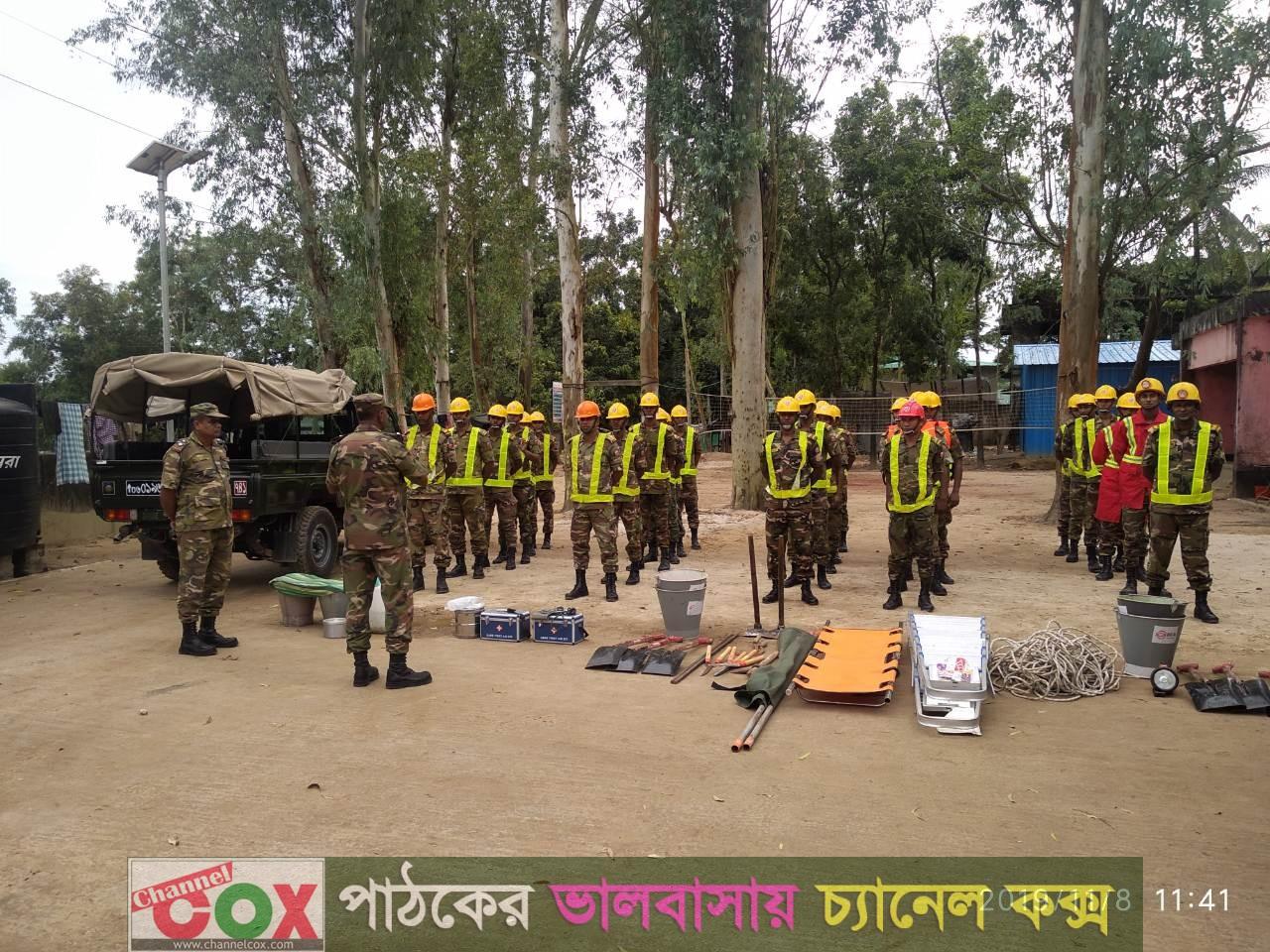 রোহিঙ্গা ক্যাম্পে সম্ভব্য ক্ষয়ক্ষতি রোধে সেনাবাহিনীর যৌথ মহড়া অনুষ্ঠিত