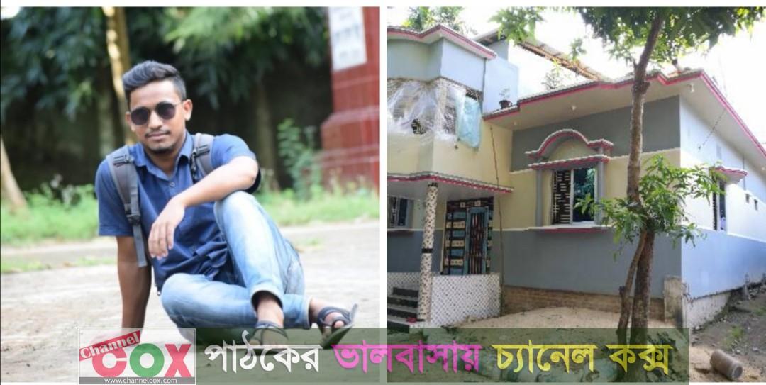 ইয়াবার বদৌলতে পিএমখালীতে টোকাই মনছুরের কোটি টাকার 'প্রাসাদ'
