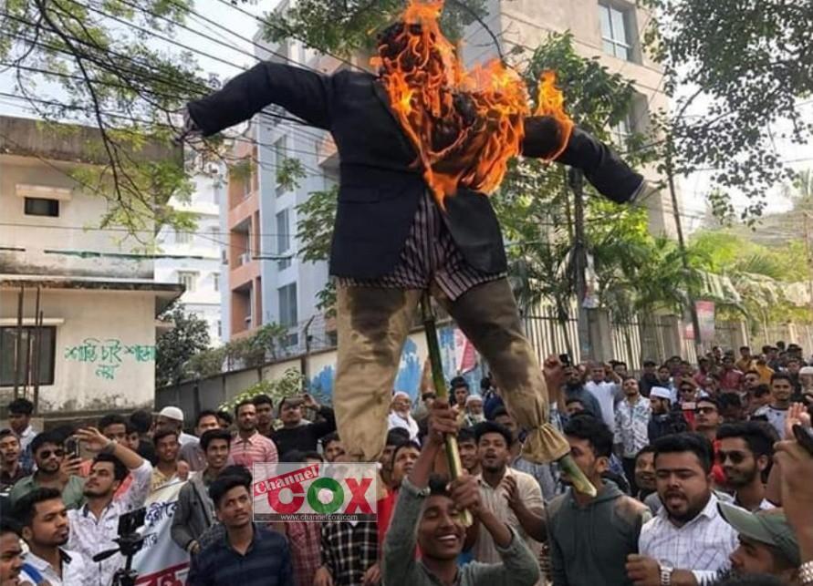 কক্সবাজারে সাংবাদিকের বিরুদ্ধে কউক'র লিগ্যাল নোটিশের প্রতিবাদে উত্তাল সমাবেশ