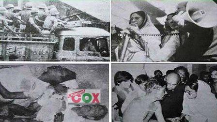 চট্টগ্রামে শেখ হাসিনার জনসভায় গুলি, ৫ জনের মৃত্যুদণ্ড