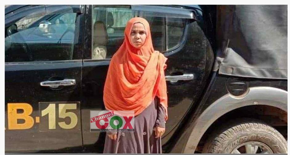১০ লাখ টাকার ইয়াবাসহ রোহিঙ্গা নারী আটক