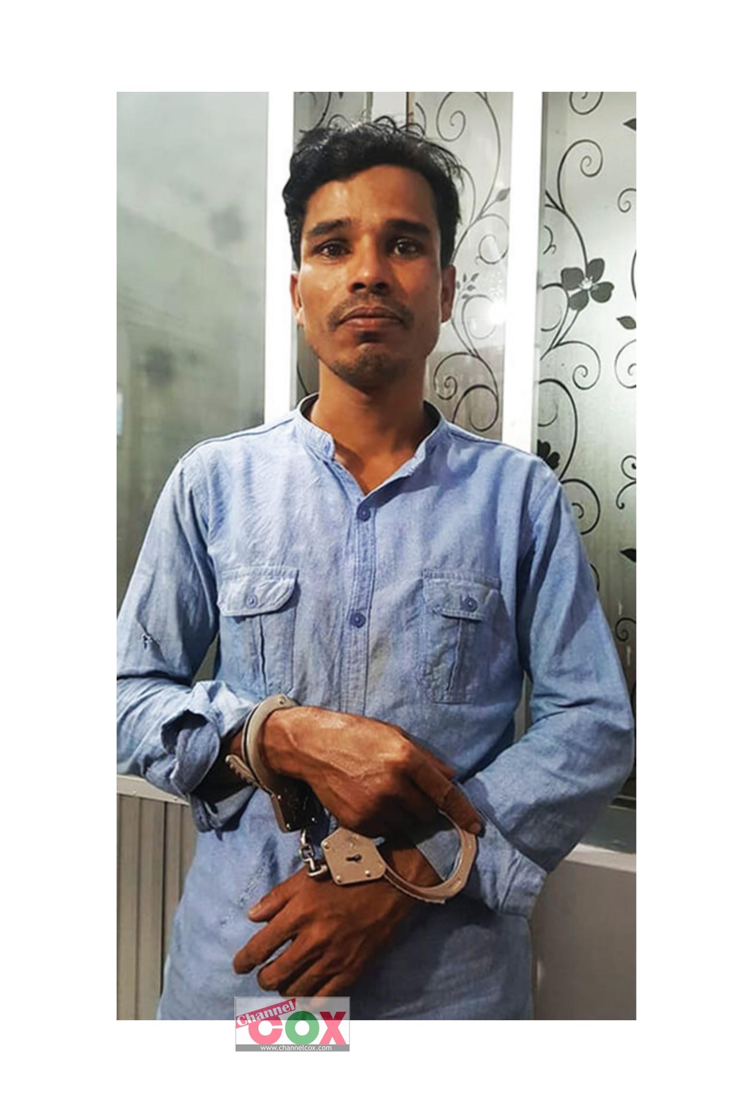 কক্সবাজারে প্রেমিকাকে পিকনিকে যেতে না দিতেখুন করলেন প্রেমিক