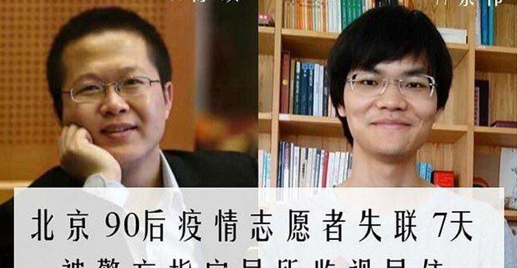 'করোনার গোপন তথ্য সংরক্ষণের পর' উধাও চীনের ৩ অনলাইন কর্মী