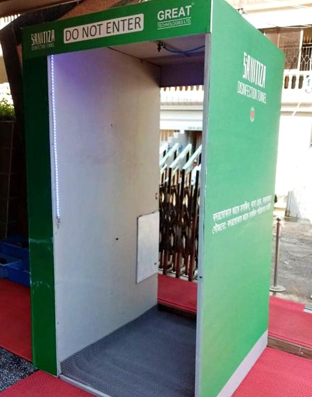 কক্সবাজারের ঐতিহ্যবাহী বদরমোকাম মসজিদে জীবাণু নাশক disinfection tunnel স্থাপন   সি কক্সনিউজ