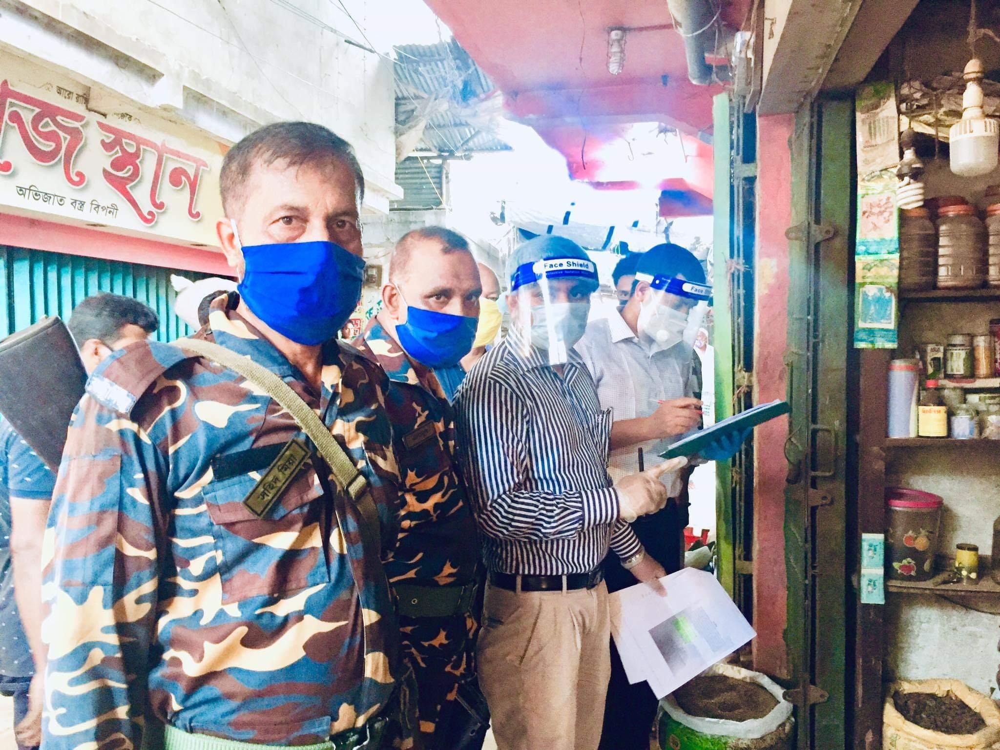 ঈদগাঁওতে ৬ দোকানদারকে জরিমানা l Channel Cox News