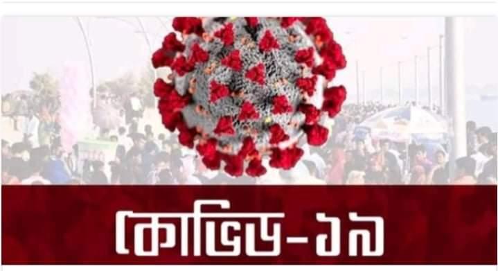 অবশেষে কুতুবদিয়ায় করোনার হানা, উদ্বিগ্ন দ্বীপবাসী | সি কক্স নিউজ