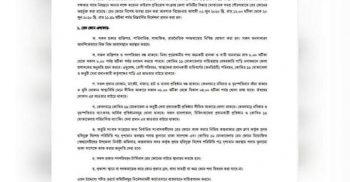 কক্সবাজার পৌর শহর শনিবার রাত থেকে ২০ জুন পর্যন্ত লকডাউন থাকবে | ChannelCox.com