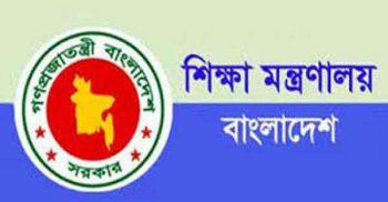 শিক্ষা প্রতিষ্ঠানে ছুটি বাড়ল ৩১ আগস্ট পর্যন্ত | ChannelCox.com