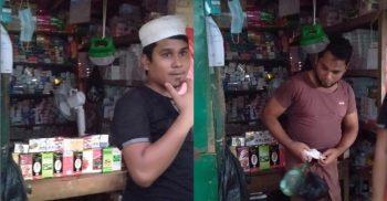 জামতলি রোহিঙ্গারা ফার্মেসীর আড়ালে চালাচ্ছে ইয়াবা ব্যবসা l ChannelCox.Com