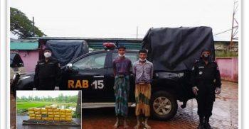 ৩ লাখ পিস ইয়াবাসহ ২ জন অস্ত্রধারী মাদক ব্যবসায়ীকে আটক করেছে র্যাব-১৫ l ChannelCox.Com
