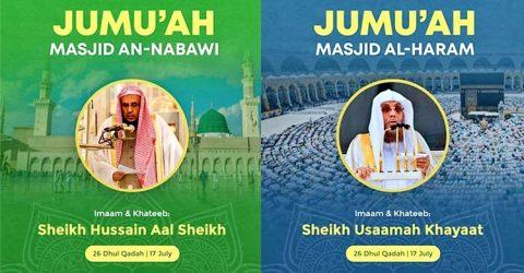 মক্কা-মদিনায় আজ জুমআ পড়াবেন দুই বিশ্বনন্দিত আলেম | ChannelCox.com