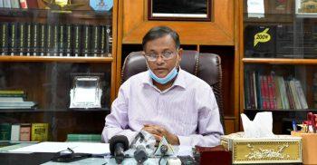 নতুন অভিযাত্রায় তথ্য মন্ত্রণালয়, নেপথ্যে ড. হাছান মাহমুদ |ChannelCox.com