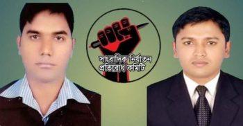 উখিয়ায় সাংবাদিক নির্যাতন প্রতিরোধ কমিটি গঠন ChannelCox.com