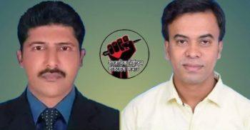 টেকনাফে সাংবাদিক নির্যাতন প্রতিরোধ কমিটি গঠন | ChannelCox.com