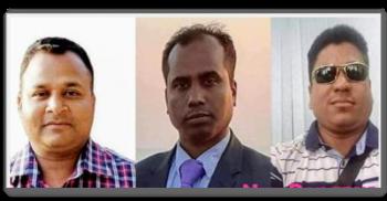 অবশেষে ফিটিং মামলায় ঝালকাঠির সেই তিন সাংবাদিক নির্দোষ প্রমাণিত   ChannelCox.com