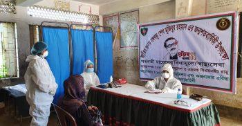 রামুতে সেনাবাহিনীর ফ্রী মেডিক্যাল ক্যাম্পেইন | ChannelCox.com