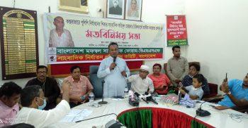 রাক্ষুসে সাংবাদিকদের তালিকা হচ্ছে: কক্সবাজারে বিএমএসএফ নেতৃবৃন্দ | ChannelCox.com