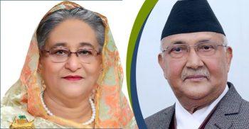 শেখ হাসিনাকে নেপালের প্রধানমন্ত্রীর ফোন | ChannelCox.com
