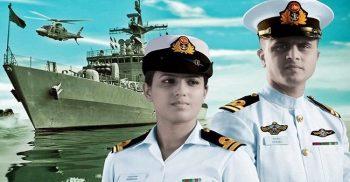 নৌবাহিনীতে অফিসার পদে চাকরির সুযোগ | ChannelCox.com
