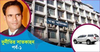 তেল চুরির টাকায় পোষেন চালক, হাঁকান দামি গাড়ি | ChannelCox.com