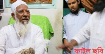 আহমদ শফী: হাটহাজারী মাদ্রাসার কর্তৃত্ব ছাড়তে বাধ্য হলেন | ChannelCox.com