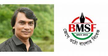 কক্সবাজারে সাংবাদিককে তুলে নিয়ে হত্যার হুমকি দিলো এন আলম: কক্সবাজার বিএমএসএফ'র নিন্দা | ChannelCox.com