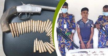রোহিঙ্গা সন্ত্রাসী খালেক বাহিনীর সদস্য অস্ত্র-গুলিসহ গ্রেফতার | ChannelCox.com