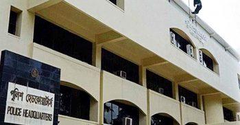 কক্সবাজারের ৩৪ পুলিশ পরিদর্শককে একযোগে বদলি | ChannelCox.com