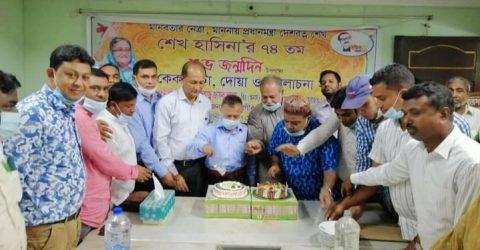 চকরিয়া পৌরসভার উদ্যোগে প্রধানমন্ত্রী শেখ হাসিনা জন্মদিন পালন | ChannelCox.com