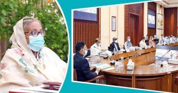 ভূমি ব্যবস্থাপনা ডিজিটাল করতে ৩৩৮ কোটি খরচ অনুমোদন | ChannelCox.com