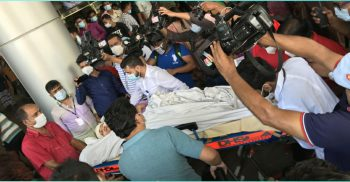 'ইউএনও ওয়াহিদা যথেষ্ট বিপজ্জনক অবস্থায় আছেন' | ChannelCox.com