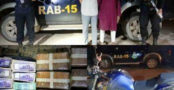 ২৭ লাখ টাকা ও ৮০ হাজার ইয়াবাসহ রোহিঙ্গা গ্রেফতার | ChannelCox.com