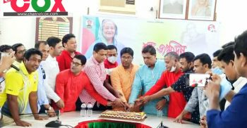 প্রধানমন্ত্রীর জন্মদিন পালন করলো কক্সবাজার জেলা যুবলীগ | ChannelCox.com