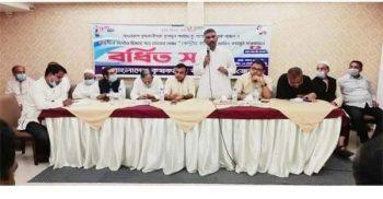 কক্সবাজার জেলা কৃষকলীগের বর্ধিত সভা অনুষ্ঠিত | ChannelCox.com
