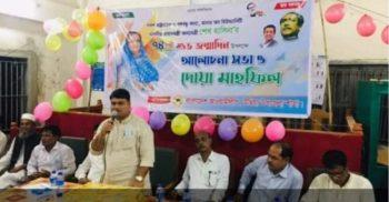 উখিয়া উপজেলা আওয়ামীলীগের প্রধানমন্ত্রীর জম্মদিন উদযাপন | ChannelCox.com