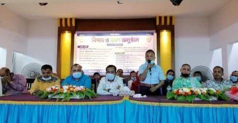 চকরিয়া থানার ওসি বিদায় ও বরণ অনুষ্ঠান অনুষ্ঠিত | ChannelCox.com