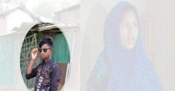 ৭ মাসের অন্ত:সত্তা কিশোরীর জীবন নিয়ে ছিনিমিনি খেলছে, ইয়াবা ব্যবসায়ী পরিবার ও সমাজপতিরা | ChannelCox.com