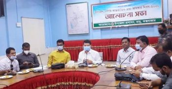 রামুতে আন্তর্জাতিক তথ্য অধিকার দিবস পালিত | ChannelCox.com