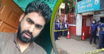 ফাঁড়িতে নির্যাতনে রায়হানের মৃত্যু : ৩ পুলিশ সদস্যের জবানবন্দি | ChannelCox.com