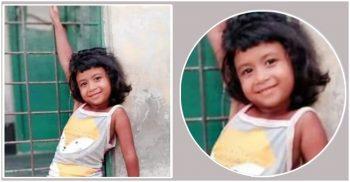 ভাবিকে শিক্ষা দিতে ভাতিজিকে মেরে ফেলল কিশোরী ফুফু | ChannelCox.com