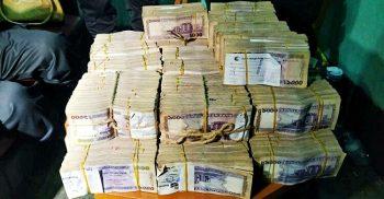 ৩০ সেকেন্ডের মধ্যে ১২ লাখ টাকা উধাও | ChannelCox.com