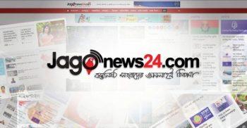 ৪ পদে চাকরির সুযোগ দিচ্ছে জাগো নিউজ | ChannelCox.com