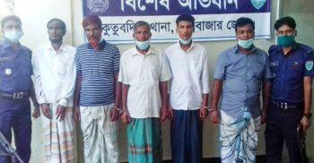 কুতুবদিয়ায় পুলিশের অভিযানে ৫ পলাতক আসামি গ্রেফতার | ChannelCox.com