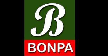 ১৫ অক্টোবর বনপা'র ৮ম প্রতিষ্ঠা বার্ষিকী : পালিত হবে জেলায় জেলায়