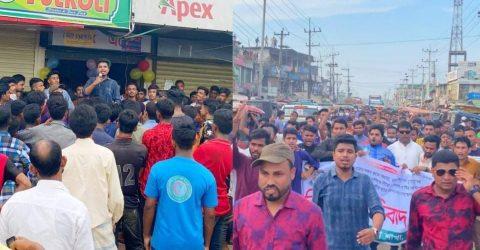 জয়নালকে অবাঞ্ছিত ঘোষণা করে উখিয়া ছাত্রদলের বিক্ষোভ মিছিল ও প্রতিবাদ সমাবেশ | ChannelCox.com